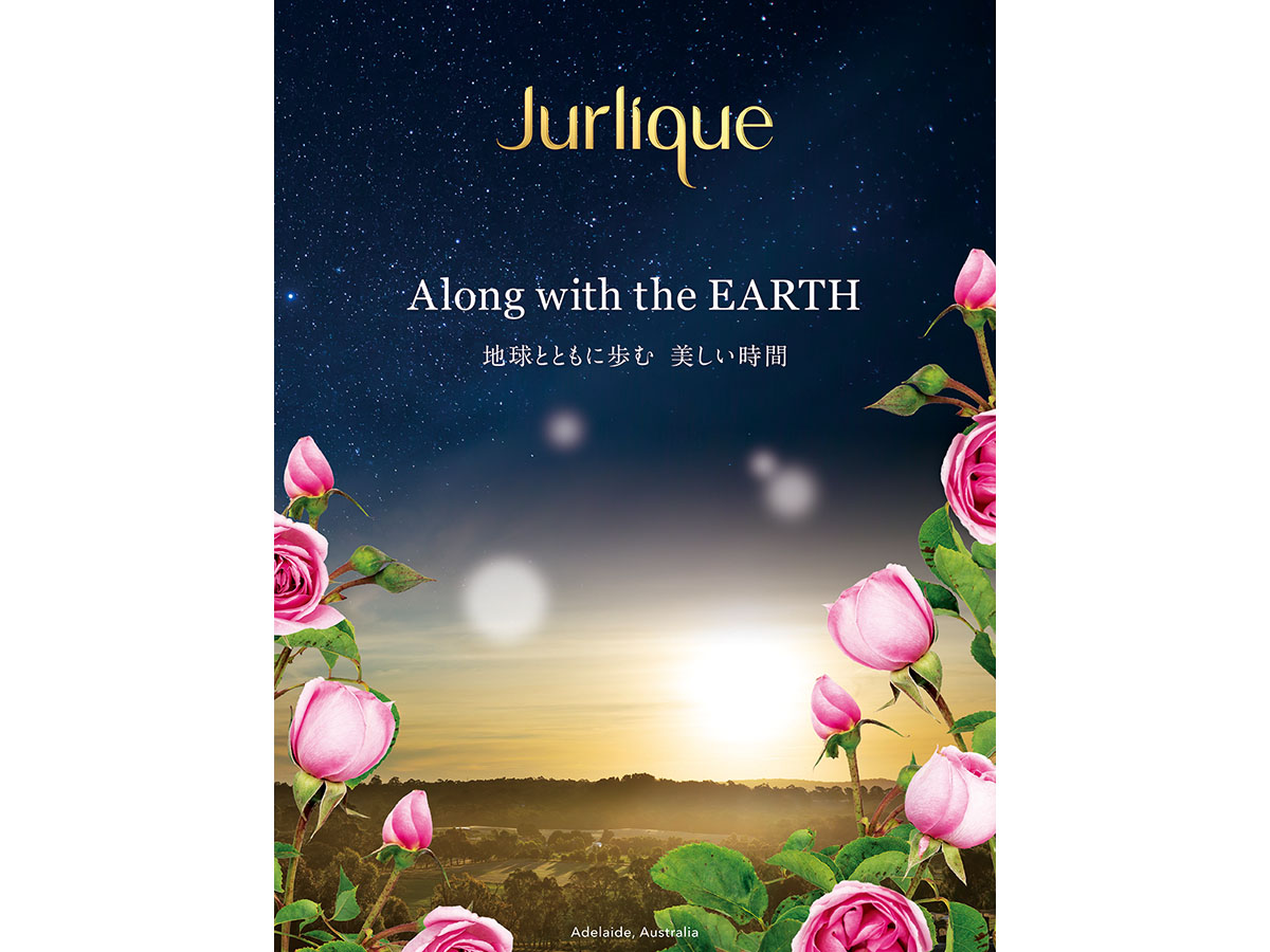 ジュリーク ホリデーキット限定発売地球とともに歩む 美しい時間