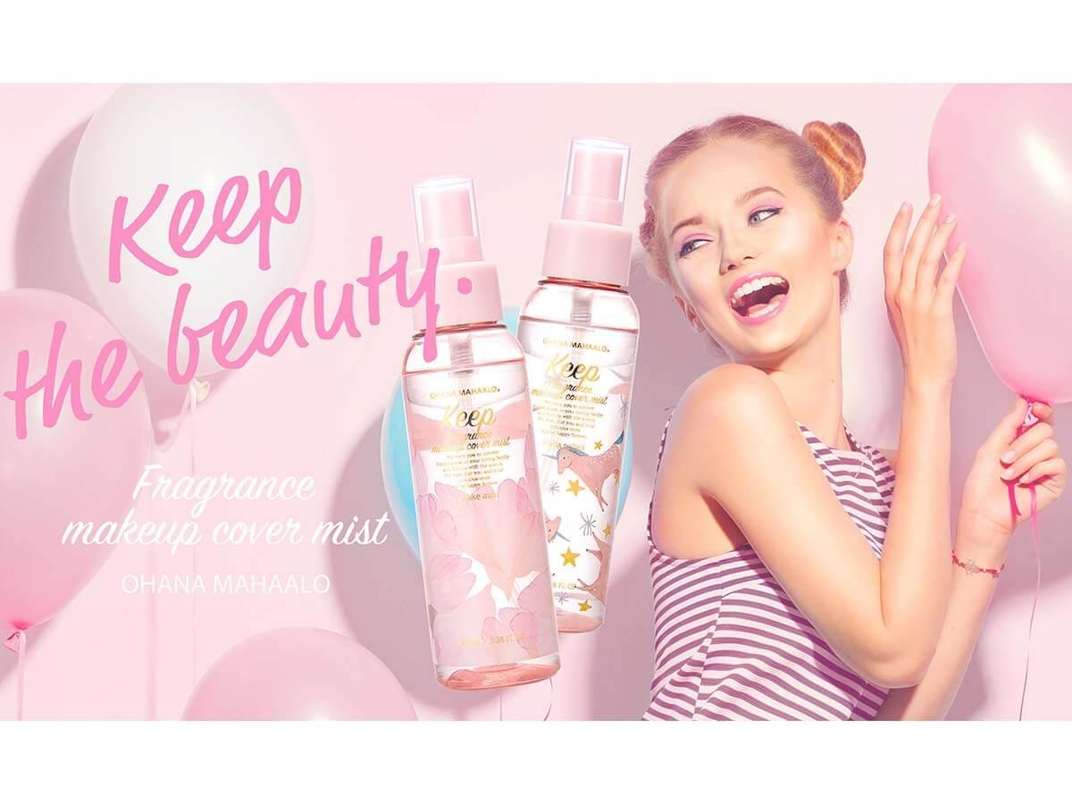 『オハナ・マハロ 』化粧崩れを防ぐ香り付きメイクアップカバーミスト発売