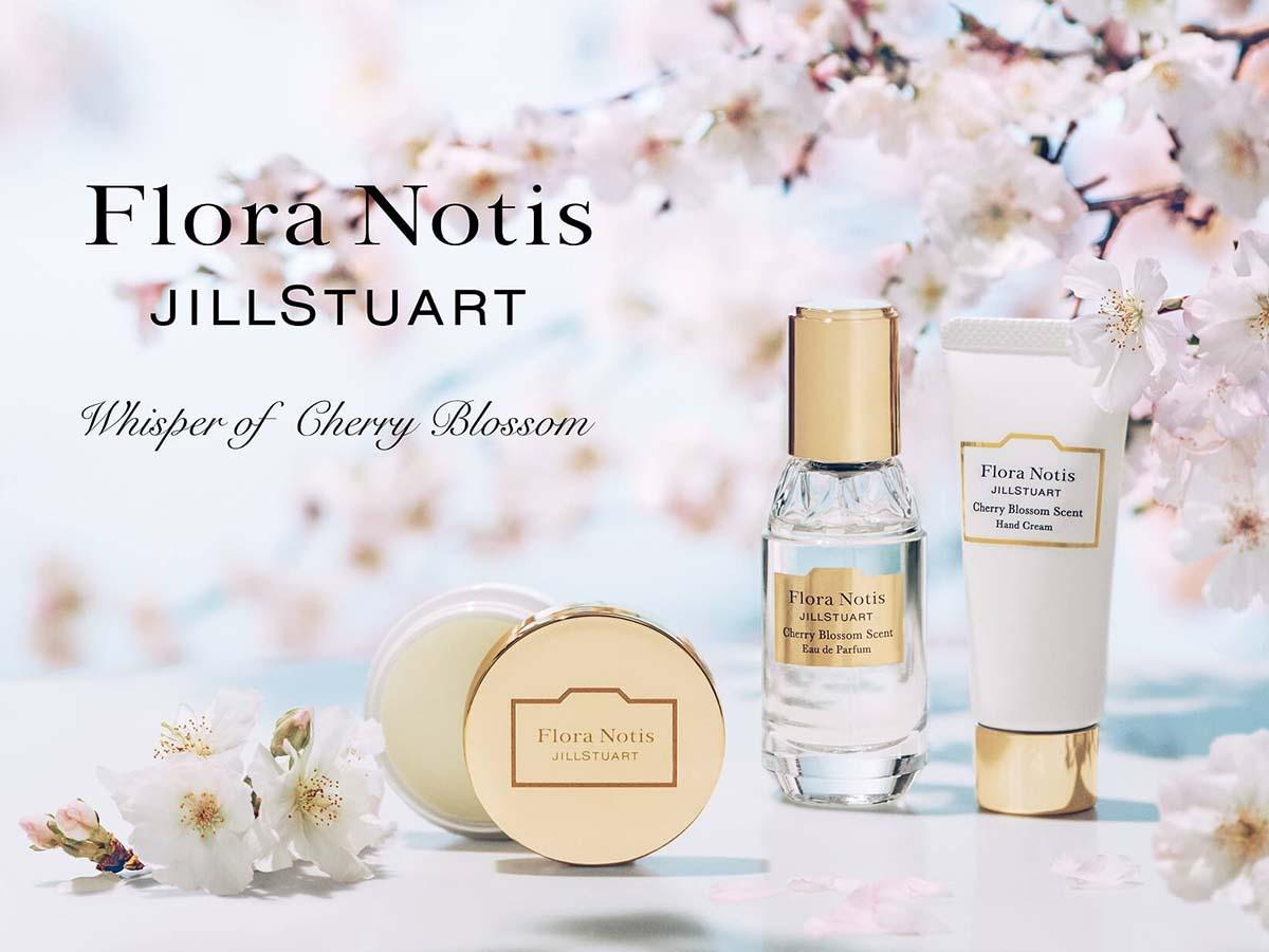 『Flora Notis JILL STUART』チェリーブロッサム限定コレクション