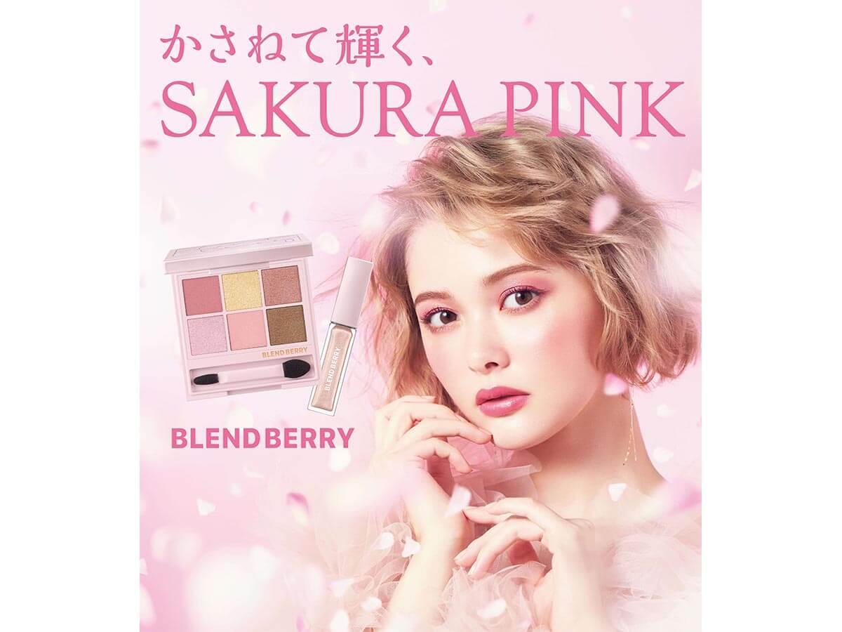 BLEND BERRY 春のムードを演出できる「SAKURA COLLECTION」限定発売
