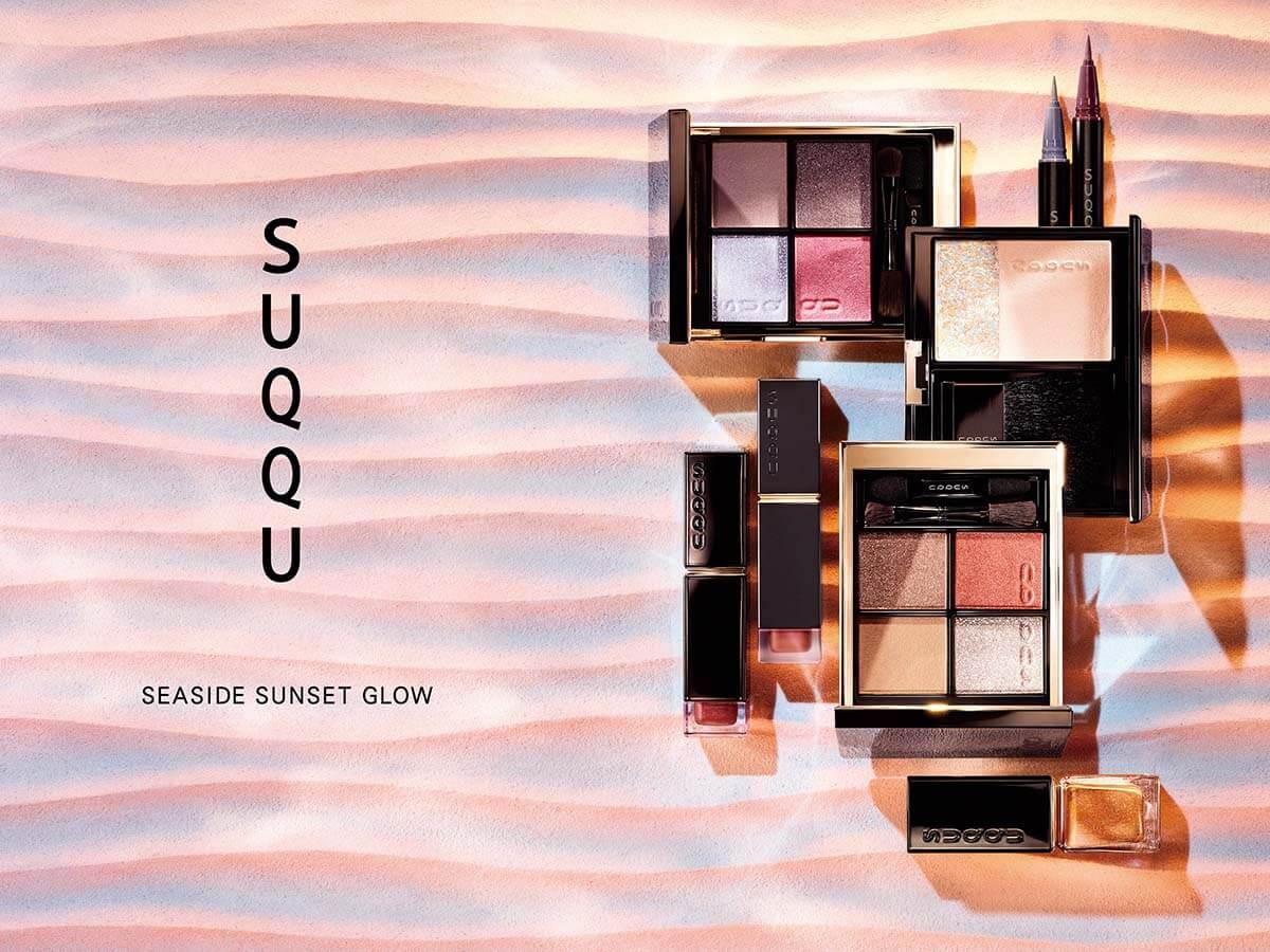 SUQQU サマーコレクション2021「SEASIDE SUNSET GLOW」