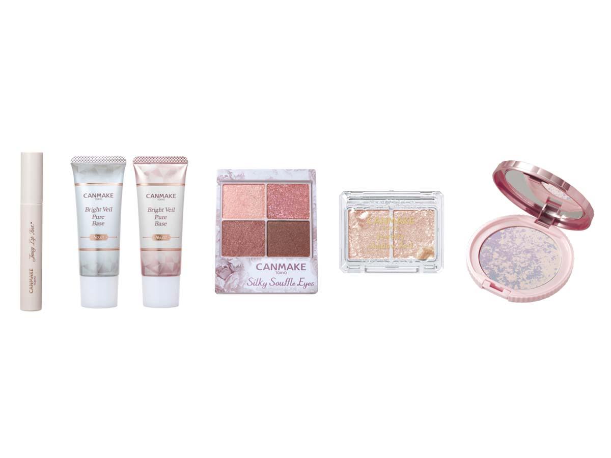 CANMAKE 新商品&新色・限定色発売美肌映えリップや透明感のあるツヤ肌に