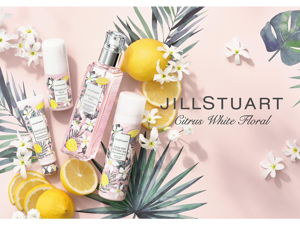 「ジルスチュアート」夏にぴったり爽やかで甘酸っぱい限定の香り