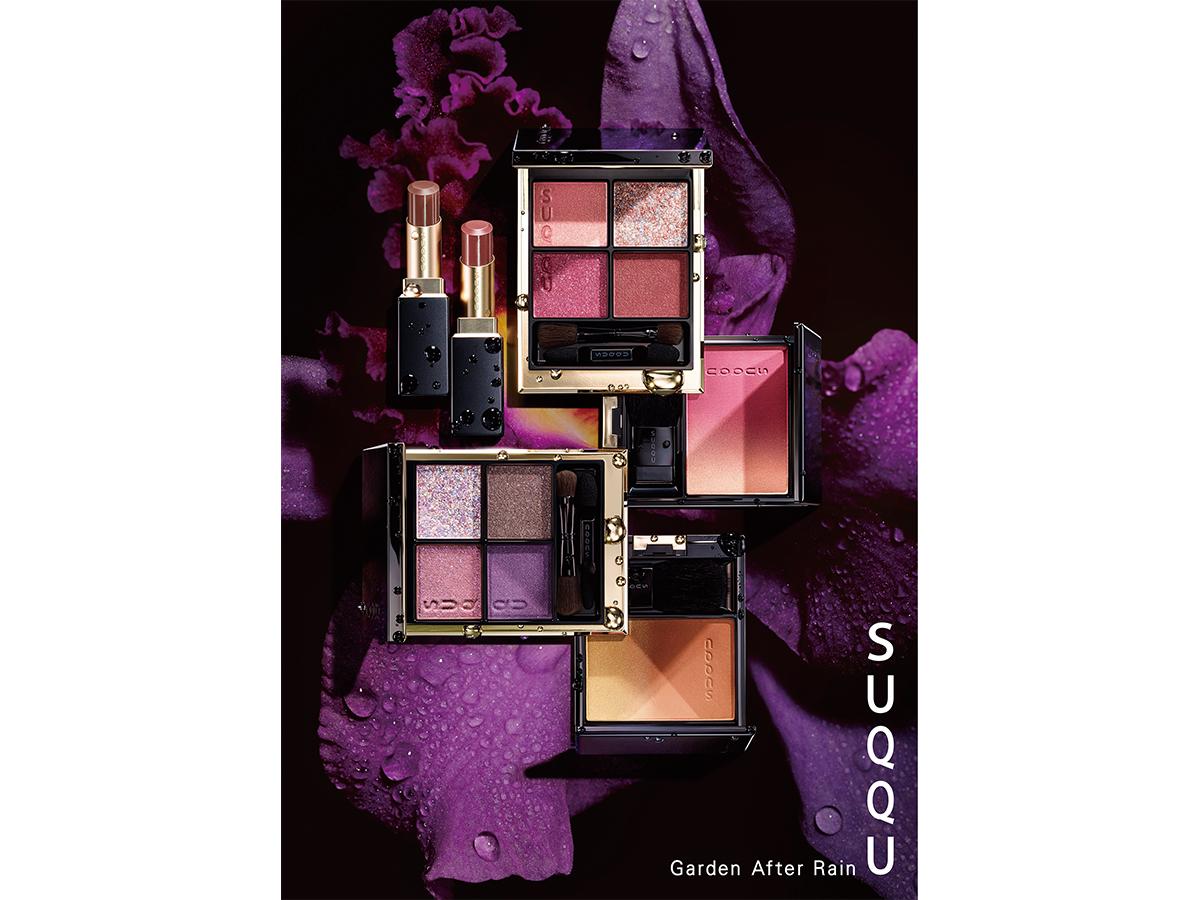 テーマは雨あがりの庭「SUQQU」カラーコレクション2021