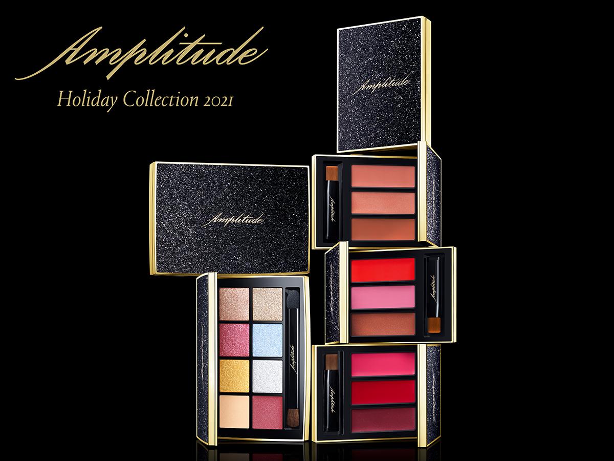 Amplitude Holiday Collection 2021ドラマティックに彩るコレクション